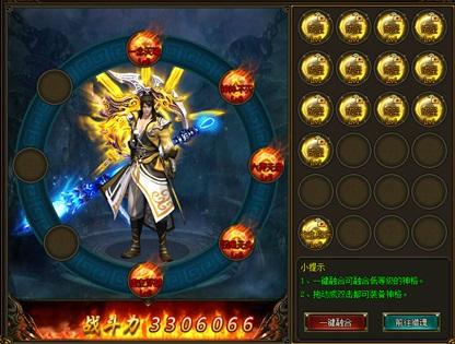 <a data-cke-saved-href=http://www.youxiwangguo.com/webgame/shenmochuan href=http://www.youxiwangguo.com/webgame/shenmochuan target=_blank class=infotextkey>神魔传</a>说神格系统