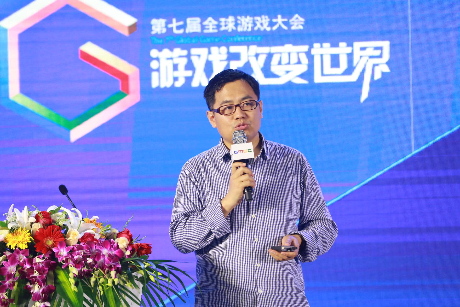 GMGC北京2018演讲|360商业产品事业部运营总监赵卓强:移动营销新风尚 360展示广告游戏行业解决方案