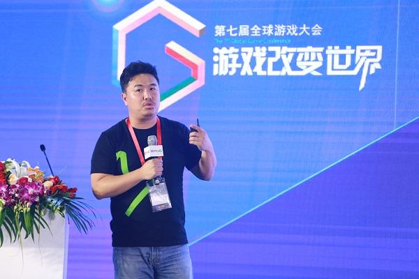 GMGC北京2018演讲|Mintegral首席执行官方子恺:移动交互式广告,让游戏广告更有趣