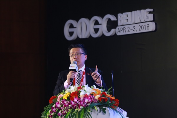 GMGC北京2018演讲 巴林王国经济发展委员会驻华国家代表蒋赟:巴林王国助力中国游戏产业出海中东市场