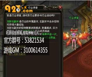 行会专属923yx《烈火战神》神龙影坛