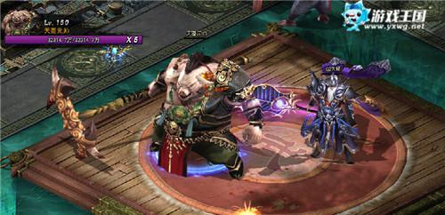 首服神仙打架 游戏王国《九天封神》称霸封神榜