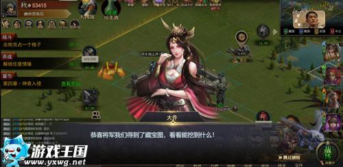 万人国战 游戏王国《三国战》开启即时战斗模式