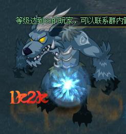 狼人BOSS玩法 1k2k《猎魔传说》赢得战场武神套