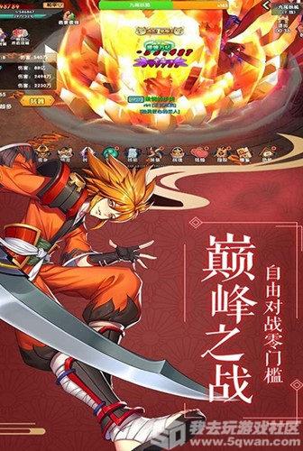 炫酷忍者 我去玩《最终梦想OL》日系Q萌RPG手游