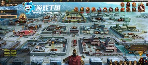 新游预告 游戏王国《兵法三国》演绎真实三国兵法