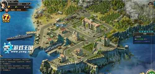 硬派战略 游戏王国《第一舰队》称霸海洋