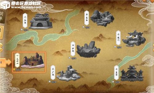 横扫战场 我去玩《乐蜀三国2》策略热潮即刻引爆