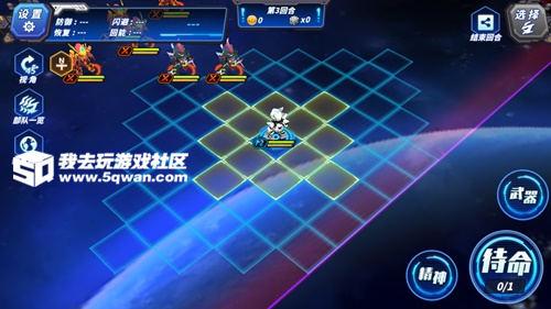 原创3D机甲 我去玩《未来机甲决战》策略战棋手游