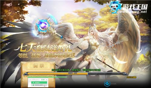 玩转魔法世界 游戏王国《魔法风云纪》开启热血战场