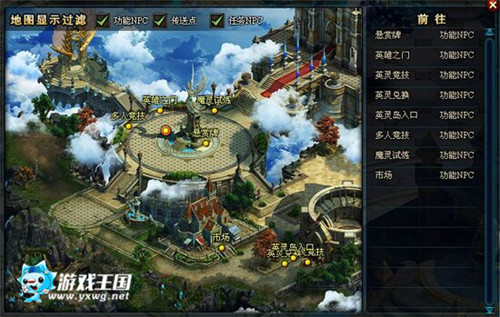 王权征霸 游戏王国《神曲2》开启荣耀之战