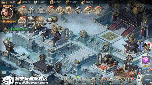 攻城国战 我去玩《城池攻坚战》城池发展规划
