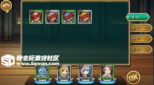 格斗卡牌 我去玩《炫斗英雄》还原妖尾世界