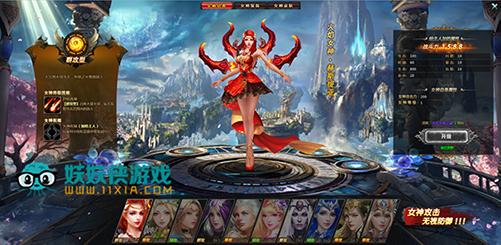 揭秘女神系统 妖妖侠《魔法风云纪》带你玩转魔幻世界