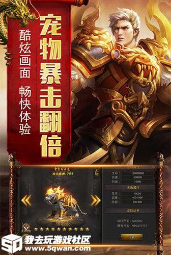 单职业屠龙 我去玩《烈焰荣光》与白客征战