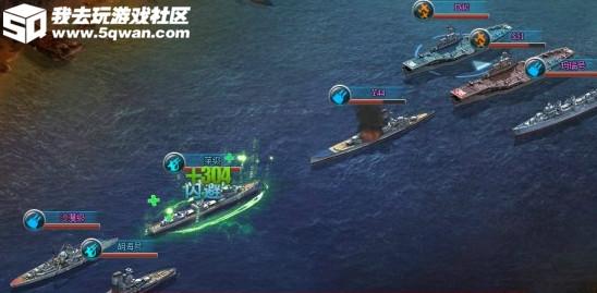 一统海上世界 我去玩《第一舰队》演习玩法介绍
