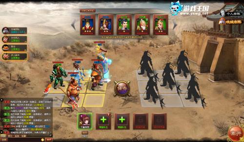 国战新纪元 游戏王国《大唐盛世》热血出击