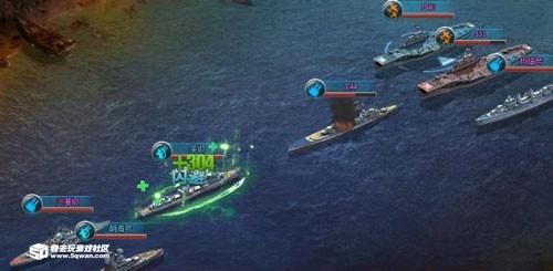 海上争霸 我去玩《第一舰队》自由港之战