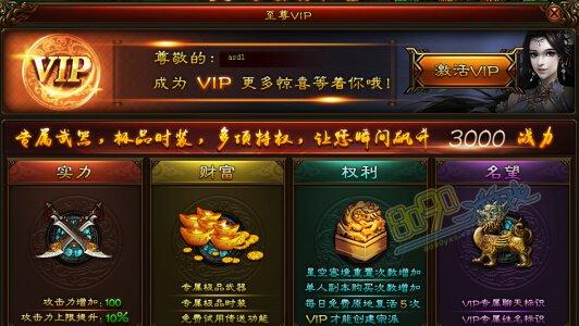 <a data-cke-saved-href=http://www.youxiwangguo.com/webgame/wudao href=http://www.youxiwangguo.com/webgame/wudao target=_blank class=infotextkey>武道</a>世界VIP