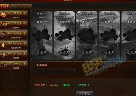 <a data-cke-saved-href=http://www.youxiwangguo.com/webgame/wudao href=http://www.youxiwangguo.com/webgame/wudao target=_blank class=infotextkey>武道</a>世界单人副本