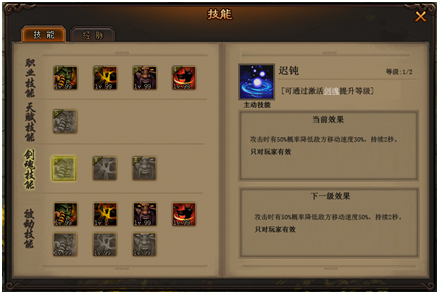 <a data-cke-saved-href=http://www.youxiwangguo.com/webgame/jianhun href=http://www.youxiwangguo.com/webgame/jianhun target=_blank class=infotextkey>剑魂</a>系统