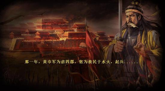 史上最强策略SLG页游2686《三国战歌》震撼来袭!