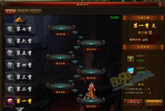 <a data-cke-saved-href=http://www.youxiwangguo.com/webgame/wudao href=http://www.youxiwangguo.com/webgame/wudao target=_blank class=infotextkey>武道</a>世界星空秘境副本