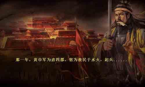 乱世之中谁能称王1k2k《三国战歌》烧脑上线