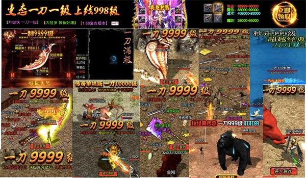 1.85火龙传奇游戏截图3