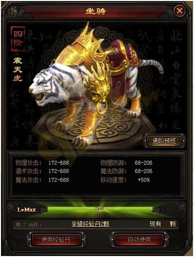 开天<a data-cke-saved-href=http://www.youxiwangguo.com/webgame/zhanshen href=http://www.youxiwangguo.com/webgame/zhanshen target=_blank class=infotextkey>战神</a>