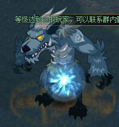 猎魔传说青狼套装