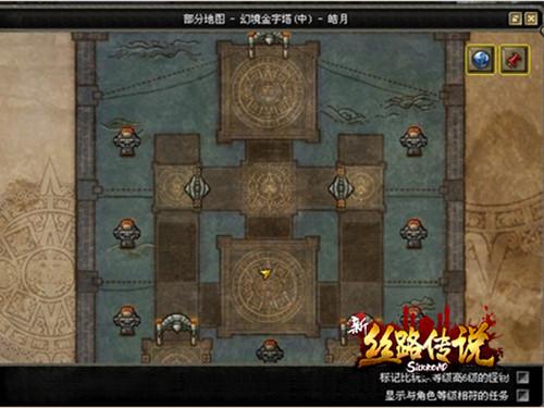 勇闯幻境与长城《新·丝路传说》决战灭国战场