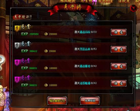 net/webgame/daokong
