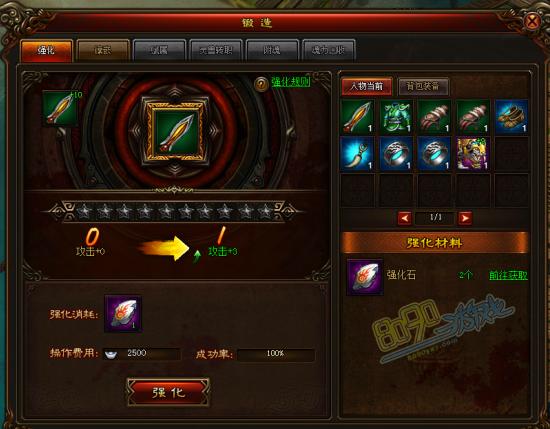 <a data-cke-saved-href=http://www.youxiwangguo.com/webgame/wudao href=http://www.youxiwangguo.com/webgame/wudao target=_blank class=infotextkey>武道</a>世界强化装备技巧