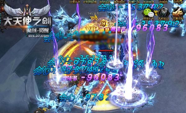 傲视群雄 37 大天使之剑 大型跨服玩法震撼首曝